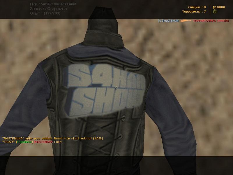 играть онлайн в игру контр страйк 1.6